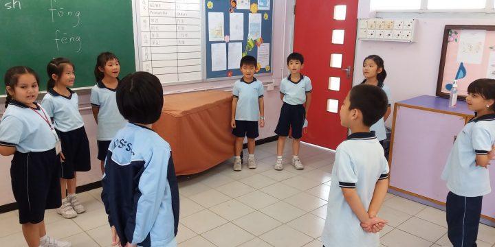 想讓孩子學好英語,選好英語培訓課程