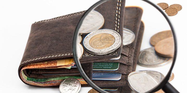 清卡數貸款都有哪些好處?